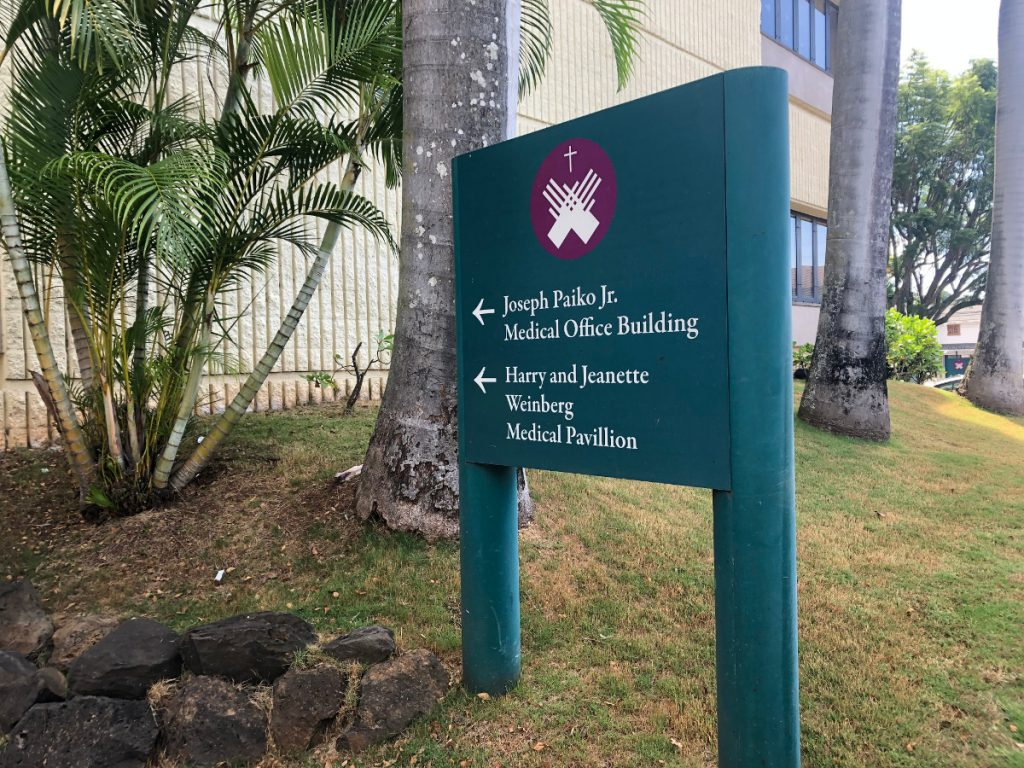 Sign for Joseph Paiko Medical Office Building, Be The Match Hawaii headquarters